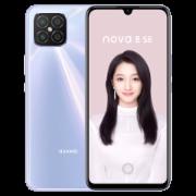 华为 nova 8 SE(标配版)